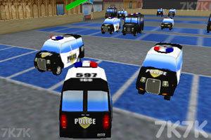 《警察局停车大赛》游戏画面1