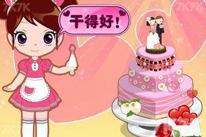 《阿sue做可爱婚礼蛋糕》游戏画面4