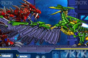 《组装机械翼龙》游戏画面5
