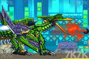 《组装机械翼龙》游戏画面1