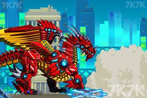 《组装机械火龙》游戏画面2
