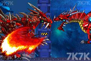 《组装机械火龙》游戏画面1