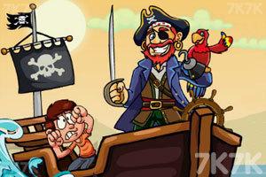 《征服海盗》游戏画面1