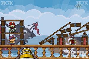 《征服海盗无敌版》游戏画面2