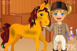 《艾玛宝贝照顾小马》游戏画面3