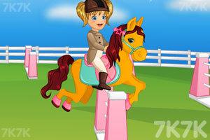 《艾玛宝贝照顾小马》游戏画面1