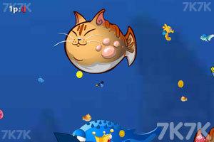《MH大鱼吃小鱼三人版2》游戏画面2