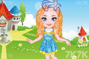 《莎拉的新发型》游戏画面3