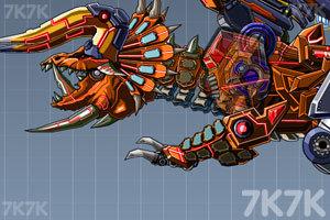 《组装地狱三角龙》游戏画面4
