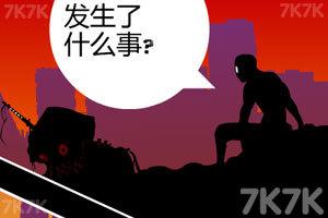 《邪恶力量中文版》游戏画面4
