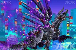 《组装机械龙王》截图2