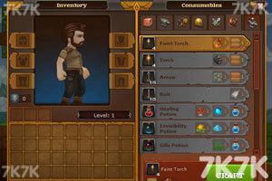 《猎人求生中文版》游戏画面2