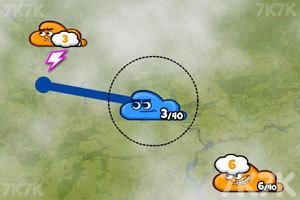 《云团争夺战3》游戏画面3