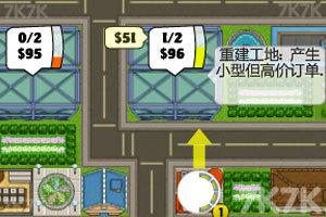 《运送水泥盖房子2中文版》截图5