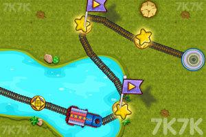 《火车司机》截图3
