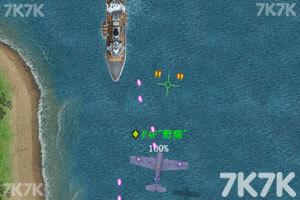《格斗战机无敌版》游戏画面3
