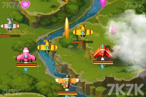 《全民飞机大战三人版》游戏画面1
