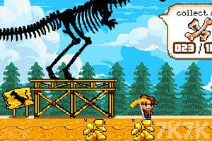 《侏罗纪大挖掘》截图2
