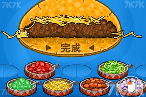 《老爹烤肉店中文版》游戲畫面4