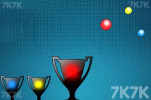 《接球进杯》游戏画面1