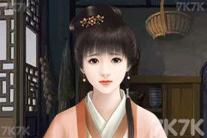 《皇后的宠妃》游戏画面3
