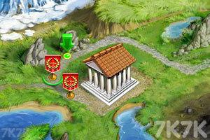 《罗马之路3中文版》游戏画面5