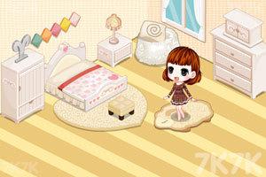 《布置白羊座房间》游戏画面1
