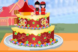 《中国的婚礼蛋糕》游戏画面1