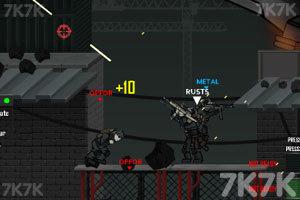 《特种作战》游戏画面3
