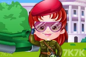 《可爱宝贝当国防官员》游戏画面2