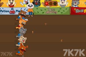 《森林动物运动会》游戏画面3