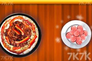 《奶酪披萨》截图3
