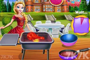《公主烧烤聚会》游戏画面4