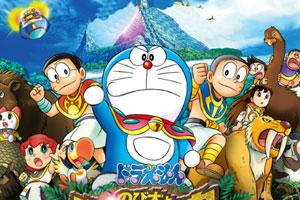 《哆啦A梦2奇迹之岛无敌版》游戏画面1