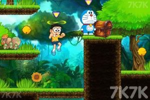 《哆啦A梦2奇迹之岛无敌版》游戏画面2
