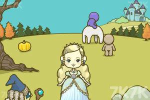 《成长的灰姑娘》游戏画面3