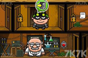 《鲍勃大盗3》游戏画面4