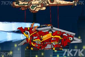 《修理救火三角龙》游戏画面3