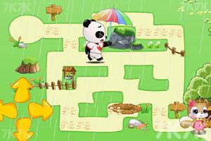 《大宝小贝之新朋友》游戏画面2