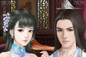 《穿越之虾幺妹》游戏画面3