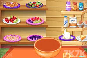 《年夜饭》游戏画面5