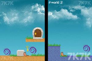 《两个世界》游戏画面1