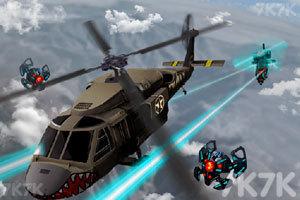 《直升机突击队》游戏画面1