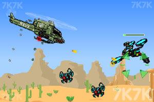 《直升机突击队》游戏画面4