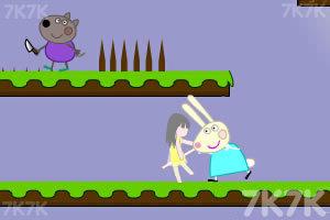 《摘星女孩》游戏画面3