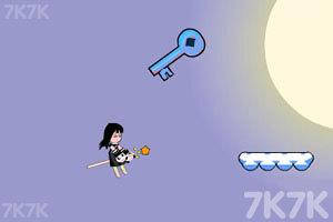 《摘星女孩》游戏画面5