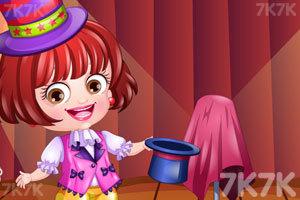 《可爱宝贝当魔术师》游戏画面2
