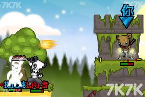 《野蛮熊部落中文无敌版》游戏画面5