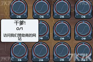 《钻石小子中文版》游戏画面2