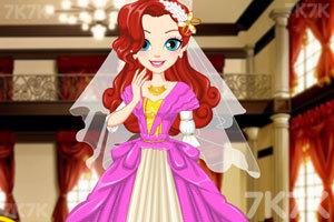 《公主的奢华婚礼服》游戏画面1
